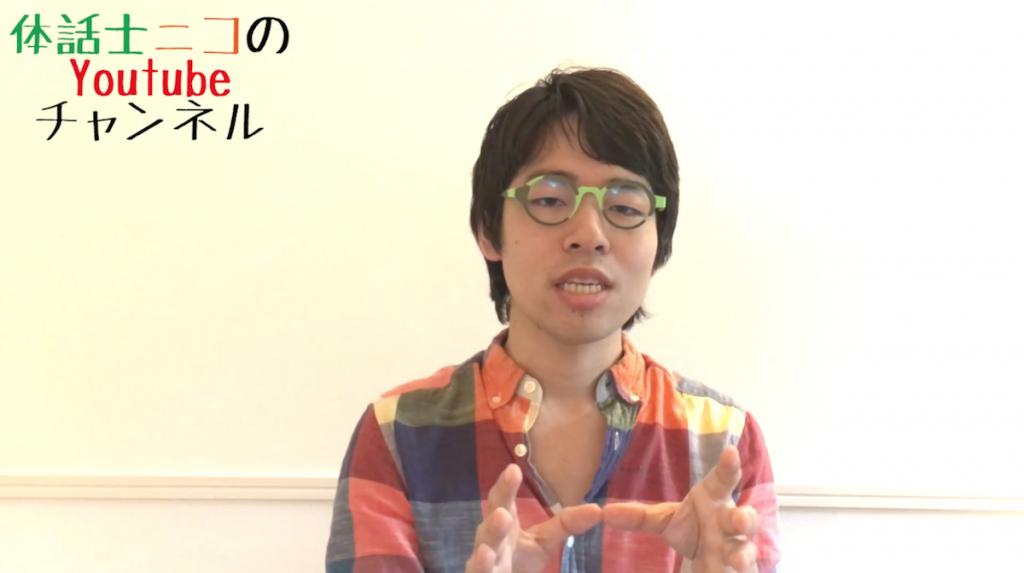 seikakunayamikaitou