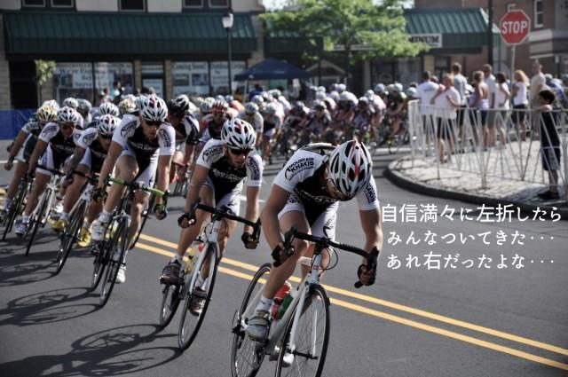 2016-09-life-of-pix-free-stock-sport-cyclists-men-davidtrawin