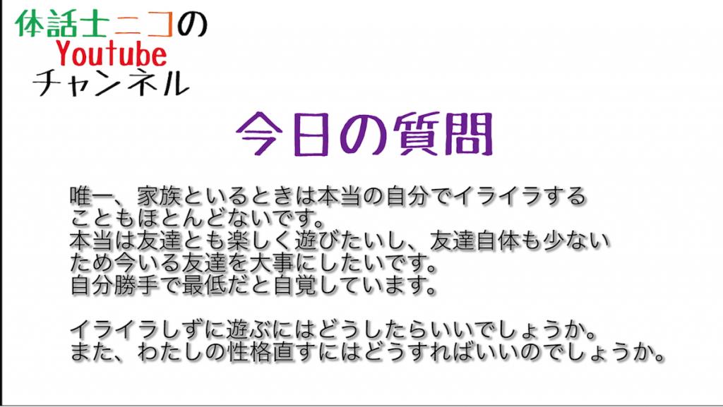 seikakunayami