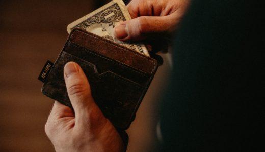 お金持ちのお金の使い方。貧乏人のたった1つの特徴・習慣の違い