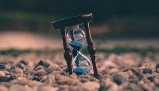 【体験談】時間が足りない3つの原因はこれでした【時間管理術】