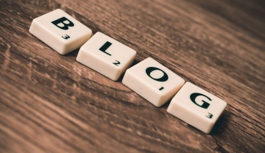 【初級編】個人事業主のブログの作り方論【始める前に重要なこと】