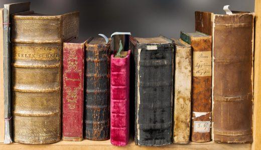 潜在意識を理解するための本を専門家がガチで厳選した【オススメ7冊】