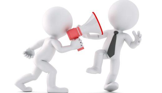 伝える力に必要な能力と鍛え方を解説【アクティブ言語が重要】