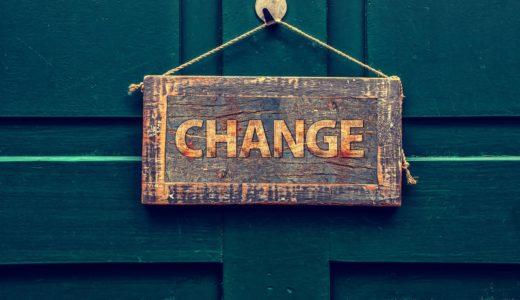 【真実】人生を変える方法はシンプル【コツコツやるだけ】