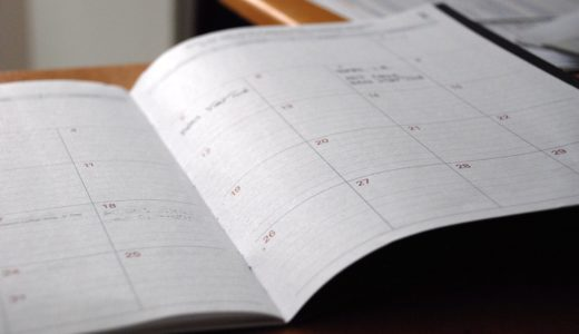 ブログ毎日更新を確実に続ける方法【149日続いた秘訣】