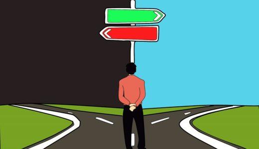潜在意識は決めるだけで動くけど何回も決める必要がある話【期間は3ヶ月】