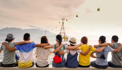 いい人間関係を作るためにオススメ本5選