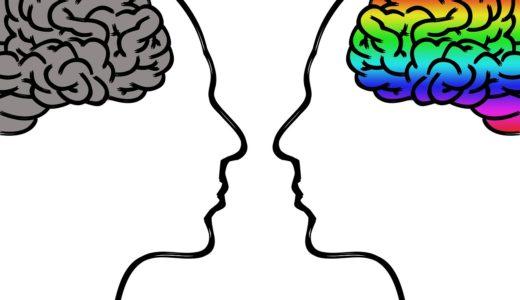 潜在意識とはただの習慣を作っているものです【引き寄せの法則の嘘】