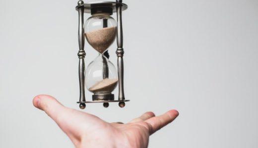 最も早く安く効果的に悩みを解決する方法