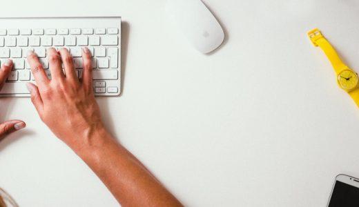 ブログ毎日更新を習慣化した具体的なステップ【160日】
