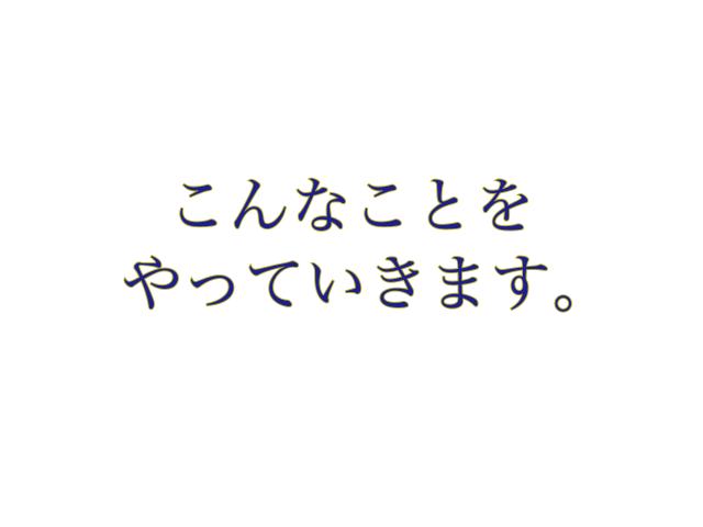 konnakoto