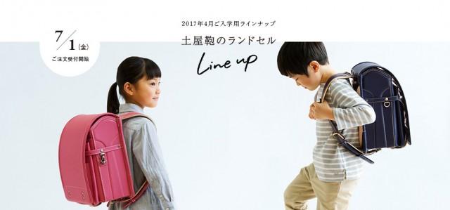 l_yx_tsuchiya_03