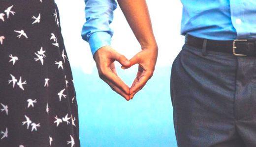 潜在意識を恋愛に生かして彼氏・彼女・結婚を引き寄せる重要なルール
