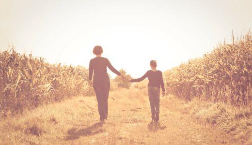 娘の反抗期がひどいと悩む母親の考えておくべきこと【子育ては修行です】