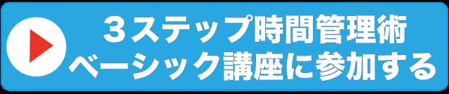 moushikomibutton