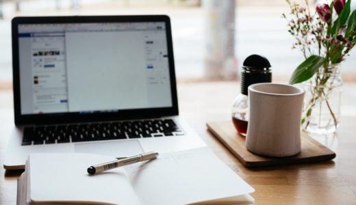 良質な潜在意識のブログを見抜く方法【90%同じことが書いてある話】