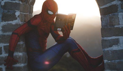 読書の危ない読み方に気づいた【知識を増やすことを目的にしてはいけない】