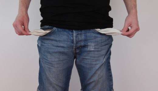 引き寄せの法則でお金を引き寄せられないのは当たり前な話【脳科学の話】