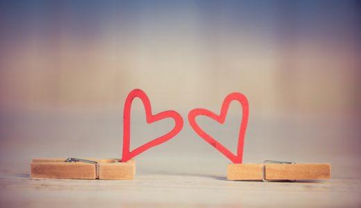 恋愛に潜在意識を活用して成功させた体験談【書いて忘れましょう】