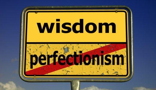 完璧主義がつらいと悩む人はルールで変わります【3つの原因】